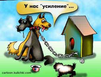 http://cartoon.kulichki.com/work/image/work004.jpg