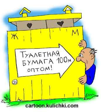 Чубарова заочно арестовали в оккупированном Крыму - Цензор.НЕТ 9160