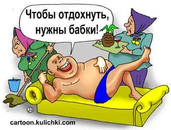 """В ГП """"Украинские специальные системы"""" заявляют о продолжающихся попытках провокаций, связанных с реестром е-декларирования - Цензор.НЕТ 643"""