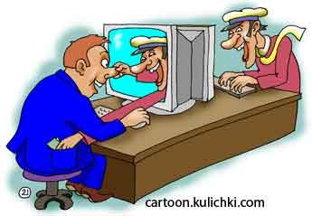 Картинки по запросу жулики в интернете карикатура