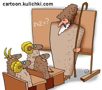 Карикатуры Евгения Крана