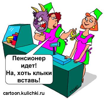 Карикатура про культуру обслуживания