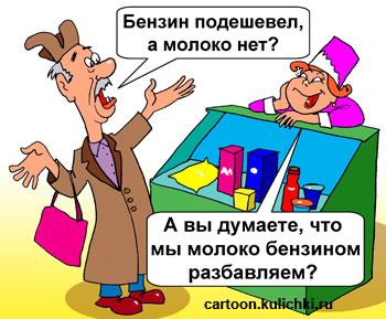 http://cartoon.kulichki.com/work/image/work672.jpg