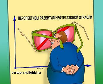 """""""В сентябре ситуация в промышленном производстве ухудшилась"""", - Минэкономразвития России - Цензор.НЕТ 1659"""