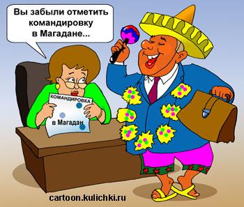 Гулькевичская детская поликлиника расписание врачей